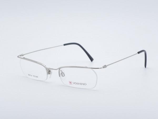 Yoshino rectangular frameless silver men titanium glasses